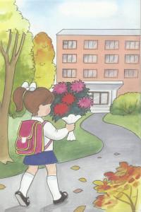 раскраска осень