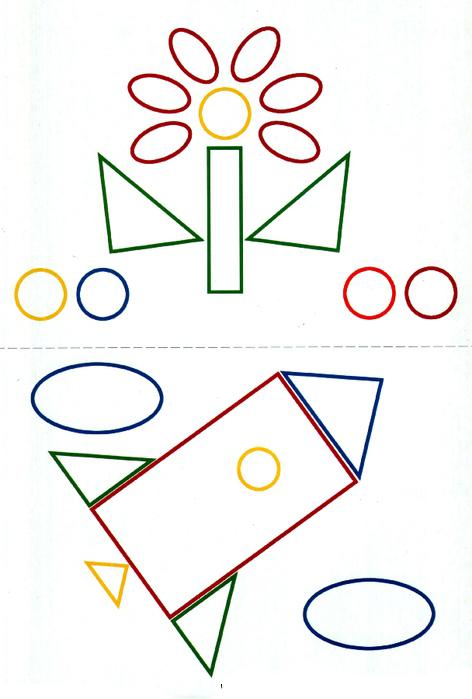 Аппликация из геометрических фигур 6 лет