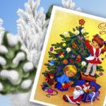 Про зиму, елку, Новый год и зимние забавы. Стихи.
