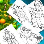 Деды Морозы, Снегурочки, Снеговики и Елочки. Раскраски.