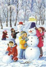 Читаем с детьми стихи о зиме.
