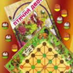 Настольная игра «Птичий двор»