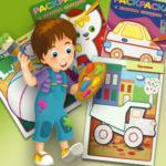 Книжки-раскраски с цветным контуром для самых маленьких